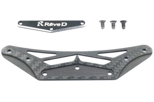 Rêve D Carbon Bumper Set for RWD Drift Car